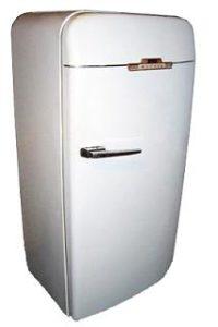 продать холодильник