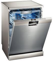 продать посудомоечную машину